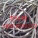 郑州废铜电缆回收废铝线回收