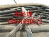 鹤壁废旧电缆收购回收