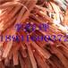 南阳废旧铜铝电缆回收