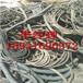 通辽废旧电缆回收