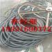 呼伦贝尔电缆回收价格