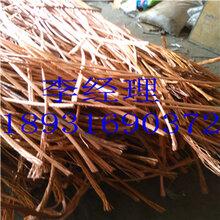 衡水电缆回收,衡水废电缆回收,衡水废铜电缆回收图片
