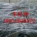 涿州电缆回收涿州废旧电缆线回收