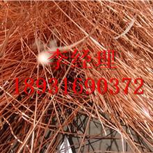 白山废铜铝电缆回收--废旧电缆电线回收价格