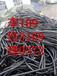 图们电缆回收-延吉废旧电缆回收价格
