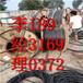 四平废电缆回收,四废铜铝电缆回收价格