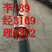 通化废铜电缆回收,通化废铜铝电缆回收价格