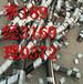 吉林废电缆回收,吉林废铜电缆回收价格