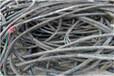 通辽废电缆收购流程