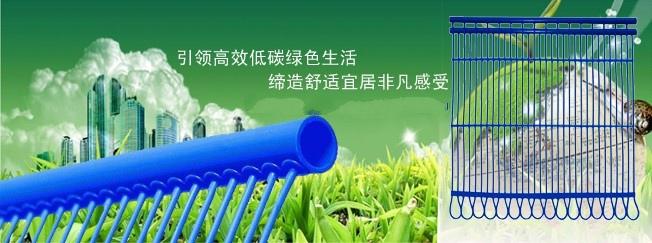 宜温-毛细管网室内气候系统