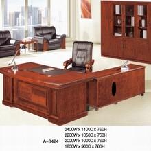 供应江西美丽华家具文件柜板式家具招标投标办公家具