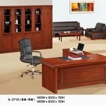 供应会议椅办公沙发钢木沙发不锈钢机场椅