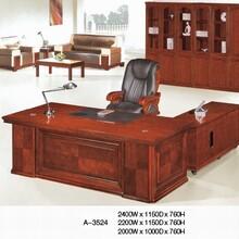供应美丽华家具实木家具会议桌电脑桌办公桌