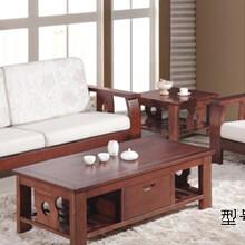 供应实木家具美丽华家具香樟木沙发衣柜餐台餐椅