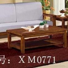 供应美丽华家具实木家具江西家具批发实木沙发