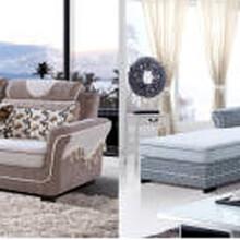 供应布艺沙发真皮沙发超纤沙发