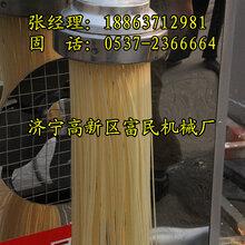 富民冷面机面粉类皆可生产米线冷面面条