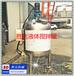 姜堰高剪切地固混合搅拌设备
