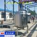 南昌电加热电池浆料原液混合分散设备