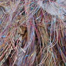 收购有色金属20年改成废电缆回收