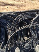 山东废电缆回收-槐荫废电缆上门回收