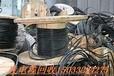 顺平电缆回收公司