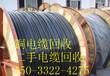 甘孜回收铜电缆公司工地电缆回收价格