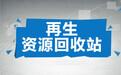 黑龍江哈爾濱市呼蘭區電纜回收專業回收價格