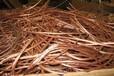 广元市光伏工程电缆回收广元市地区各种电缆回收