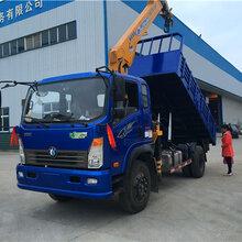 蓝色王牌随车吊价格5吨自卸随车吊货车带自卸翻斗