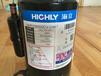 WHP03900DCV-C4AT海立热泵热水器压缩机日立压缩机HIGHLY