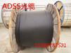 adss光缆生产厂家光缆金具厂家曲阜鲁电电力器材有限公司