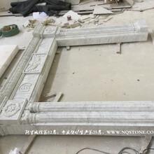 2017-087奥特曼米黄-大理石壁炉MarbleFireplace-产品展示