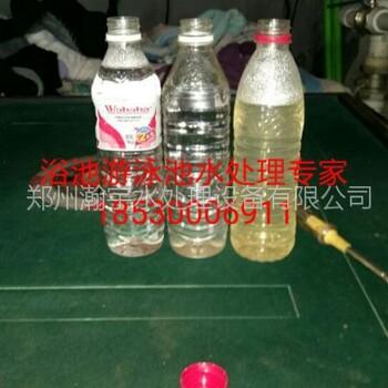 地下水井水发黄发臭怎么处理井水为啥会发黄发臭井水发黄发臭的原因