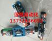 立新SHLIXIN节流阀ZDB6VB3L4X/5ZDB6VB3-L4X/10ZDB6VB3-L4X/20ZDB6VB1-34X/31.5