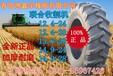 批发正品收割机轮胎播种机轮胎脱粒机轮胎16.9-28可配内胎钢圈