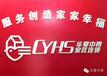 北京最靠谱的家政公司