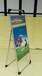折叠促销展示架广告展示牌加固双面挂画架