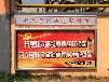 公示户外橱窗小区指示牌活动公告栏定做物业宣传栏