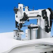 德国杜克普697-24155袖笼切边西服工业缝纫机