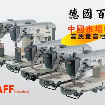 德国百福缝纫机PFAFF2545-17/01平台单针做滚边三同步座椅箱包厚料机