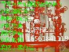 青岛消防图纸设计青岛设计院资质盖章
