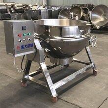 电加热蒸煮设备不锈钢倾斜炒菜夹层锅图片