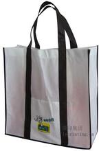 精美环保手提袋制作,深圳无纺布手提袋,高档购物袋印刷