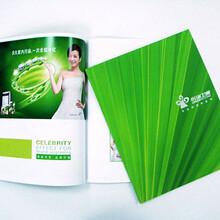产品宣传册印刷,公司小册子印刷,骑马钉册子印刷