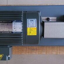 帶減速電機電動齒輪計量泵價格圖片