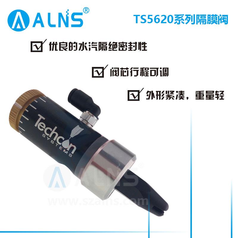 泰康Techcon螺杆阀TS5620系列隔膜阀