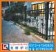 南京庭院围墙护栏镀锌烤漆拼装式栅栏