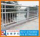 吴江河道护栏/吴江河道安全围栏/不锈钢碳钢复合管护栏龙桥专业生产