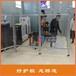 合肥高质量机器人护栏合肥工业机器人安全护栏龙桥护栏专业定制